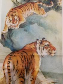 1979年沈晋田作国画宣传画《虎豹图》