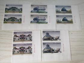 2002年特种邮票 2002-25 T 《博物馆建设》特种邮票 1套5枚二组【新票】单张竖联 全部带厂铭