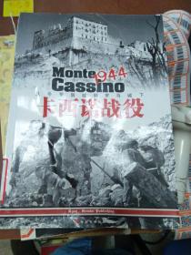 正版!卡西诺战役1944:从冬季防线到罗马城下(下册)9787510709357