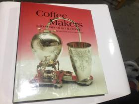 coffee makers   古董咖啡机  (英文原版)见图