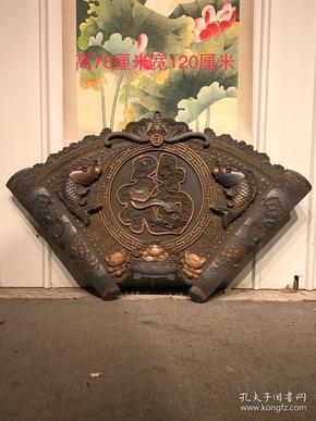 清代楠木大漆浮雕鲤鱼跳龙门福字挂匾,雕刻精美,包浆自然浓厚,家居装饰具佳