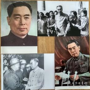 周总理明信片