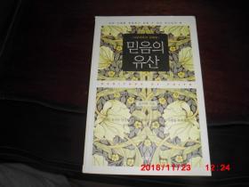 韩文原版书 75(书名见图)