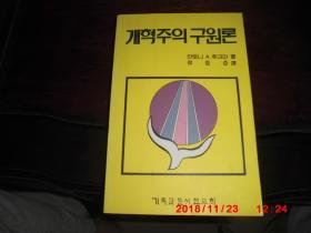 韩文原版书 76(书名见图)