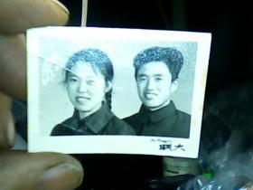 1寸黑白照片 夫妻合影1966年