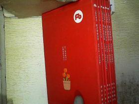 公务员考试:面试课堂实录(全6册)带盒装