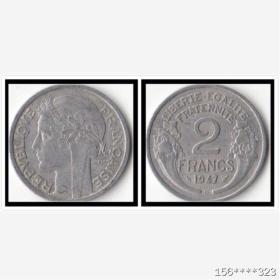 【包邮】2法郎一枚 法国硬币一枚(老古董了,年代至少早于新中国建国之前、早于1949年之前)正面为法国女神像 绝对保真 1949年中国建国之前 年份随机 铝币 绝对保真 支持银行验货!(法国:欧洲四大经济体之一,是一个高度发达的资本主义国家,也是联合国五大常任理事国之一)