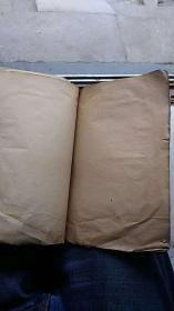 老宣纸空白页,12个筒子叶,散页,便宜出