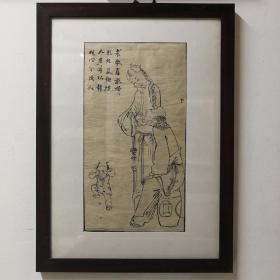民国初年白棉纸手绘版画原作《孝敬崔家妇》