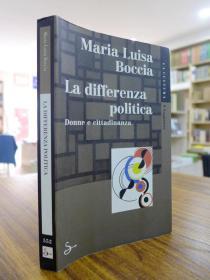 Maria Luisa Boccia:La differenza politica(玛丽亚·路易莎·博西亚:政治差异)意大利文