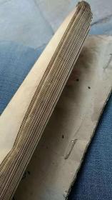 手抄本,算法大成,25个筒子叶,修德堂记,尹思良印,价格便宜