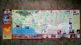 旧地图-深圳旅游交通图(2001年1月1版2印)2开8品