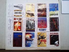 磁带包装画(设计展板12张)