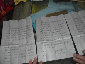 1974年张紫峰写给:浙大校长晓沧先生的信札一通【钢笔书写,共计3页,永久包真】