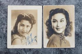 民国时期 女明星小照片两张(其中一张有其签名,另一张为青鸟照相馆摄,尺寸:6*7.2cm,5.5*7.6cm)