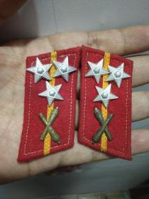 55式上士炮兵领章