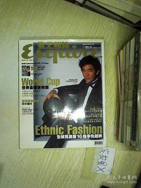君子杂志   2002 5