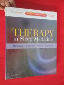 Therapy in Sleep Medicine:Expert Consult   (硬精装)【详见图】,全新未开封