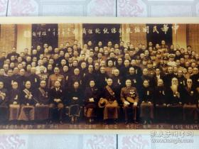 照片【中华民国总统副总统就任摄影】实物拍照·详情见图