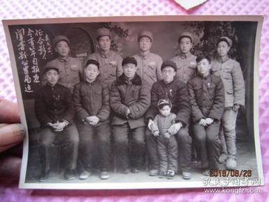 闻喜县自报应征征兵合影1956年