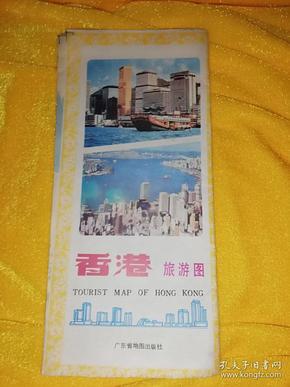 香港旅游图(1986年一版一�。�
