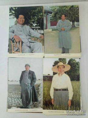 毛主席相片100张【1924年-1973年】介意勿拍