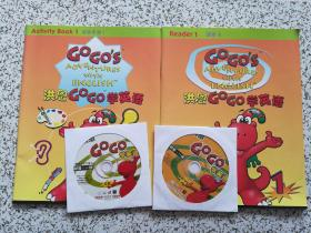 洪恩GOGO学英语:教材版 一级 1课本+1活动手册+1VCD+1CD  两本合售加两光盘