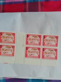 印花税票1988(五元)
