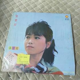 张云儿(33转胶木唱片)