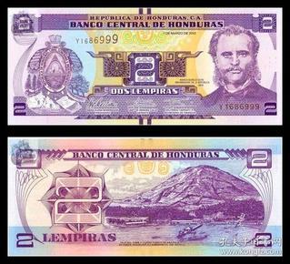 【包邮】洪都拉斯2伦皮拉 雕刻版 前总统马可 阿马帕拉港口 保真