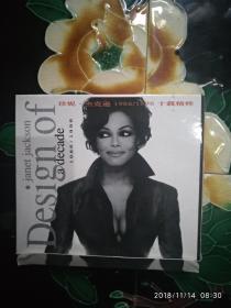 珍妮.杰克逊1986-1996十载精华(CD VCD)