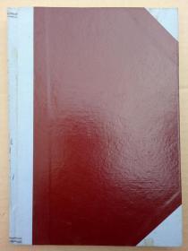 上海冶金1981年1-2期合订本(精装)