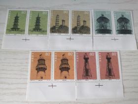2002年特种邮票 2002-10 T 《历史文物灯塔》特种邮票 1套5枚二组【新票】单张横联 带下角十字边纸