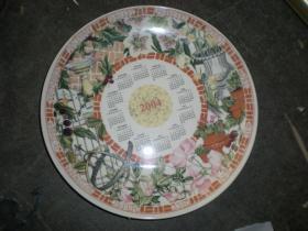 2004年  十二生肖  盘子   磁州窑 生产