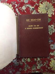 LIU SHAO-CHI HOW TO BE A GOOD COMMUNIST:刘少奇论共产党员的修养(英文版)【精装 馆藏 带书衣】