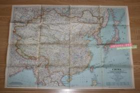1945年出版中国地图全图----------根据1939年数据绘制