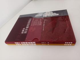 波尔多两岸葡萄酒极品(盒装全二册)