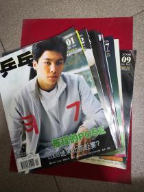 乒乓世界2006 1-12全 4.6.7期有海报
