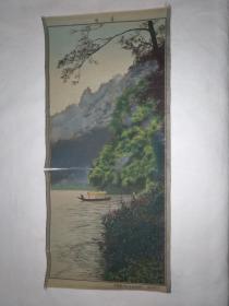 槐溪(文革丝织 织锦画)18x40厘米