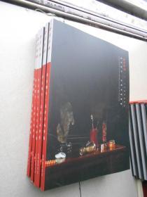 西泠印社2018年秋季拍卖会--萃古熙今·文房古玩专场