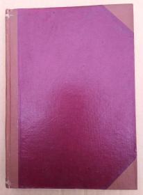 林业科学1963年 8卷 季刊 1-4期合订本(精装)