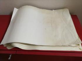 老纸七十年代画画儿用的美术纸一厚摞几百张