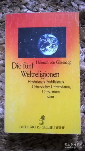 德文原版 世界主要宗教 DIE FÜNF WELTRELIGIONEN