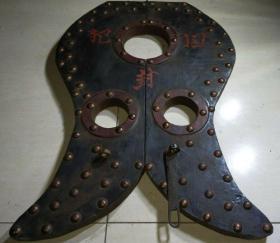 包老枷锁,长71厘米,宽51厘米