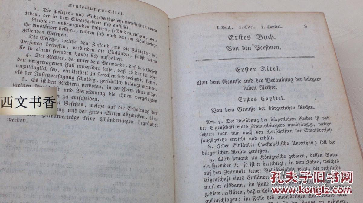 拿破仑著,1808年出版《拿破仑法典》德语版,精装24开