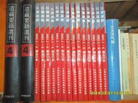 飞碟探索(2003年1-6期合订本)双月刊