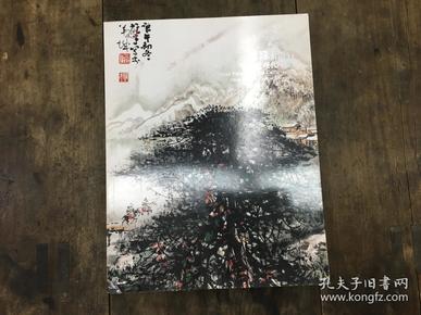 遗珠拾珀中国近现代书画