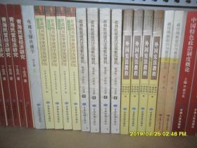藏传佛教密宗与曼荼罗艺术