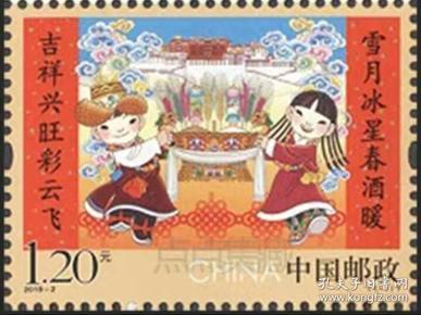 2019-2拜年邮票