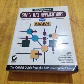 NBERG DEVELOPING SAPS R/3 APPLICATIONS ABAP/4] Includes Reusable Source Code, ABAP/A Documentation,思爱普的研发应用[带光盘]